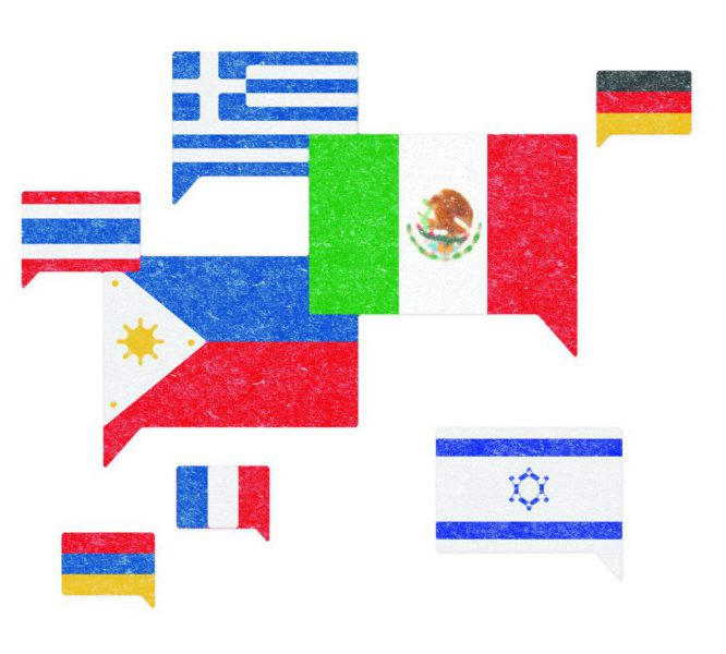 flags-press